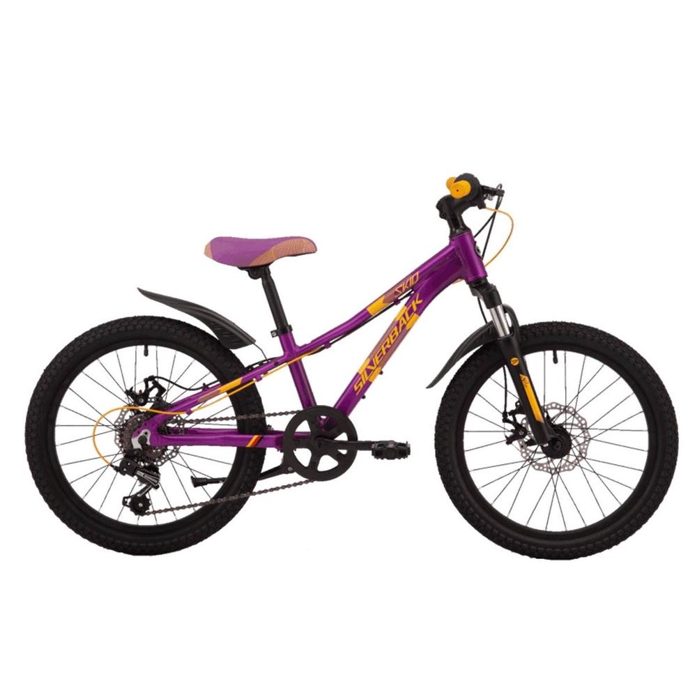 skid-20-suspension-grape-silverback-bike-right-1200x